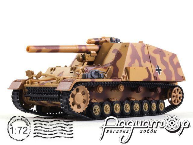 Танки Мира. Коллекция №7, Самоходная гаубица Hummel, Германия (окрас Вермахта) (1942)