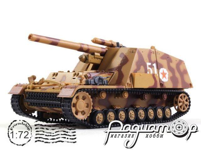 Танки Мира. Коллекция №7, Самоходная гаубица Hummel, Германия (окрас РККА) (1942)