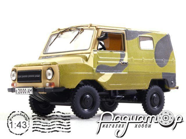 ЛУАЗ-969М камуфляж (1979) 0438