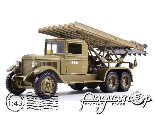 ЗиС-6 БМ-13