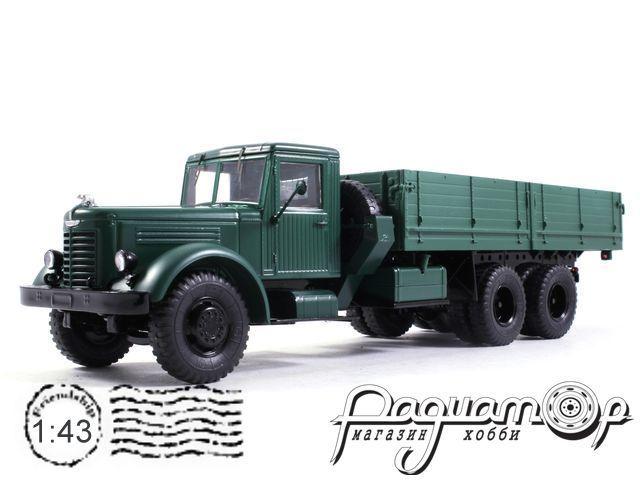 ЯАЗ-210 бортовой (1951) SSM1081
