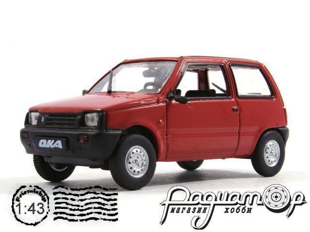 ЛуАЗ-969М Милиция СССР (1976) 1793