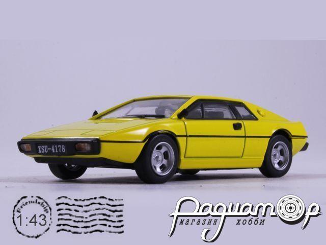 Lotus Esprit S1 (1976) LS23