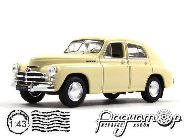 ВАЗ-2102 «Жигули» Такси (1972) 1807