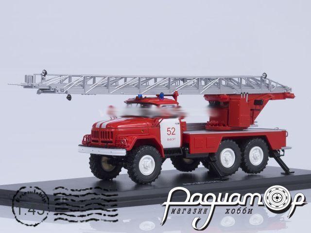 АЛ-30 (131) пожарная автолестница, Выборг (1970) SSM1162