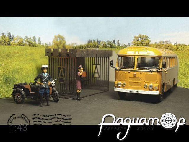 Сборная модель Автобусная остановка