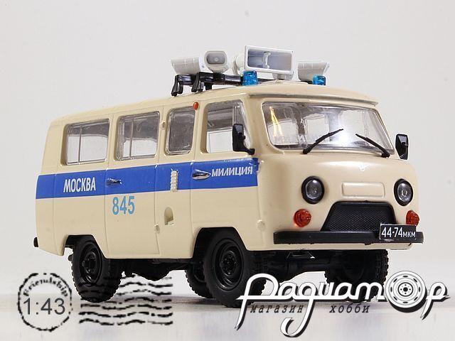 УАЗ-452В Милиция СССР (1965) 1075