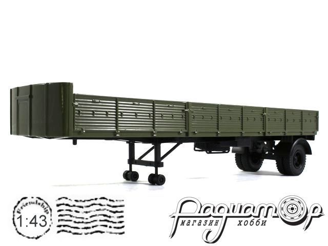 Полуприцеп МАЗ-93801/2 (1972) H857