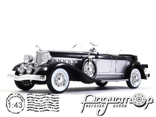 Chrysler Imperial Le Baron Phaeton (1933) WB114