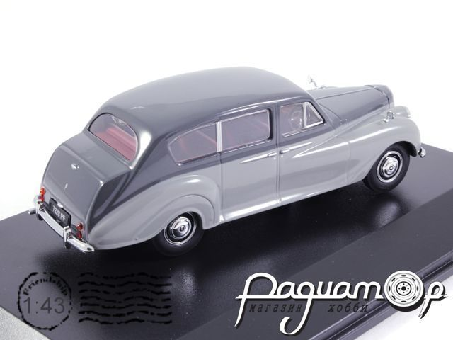 Austin Princess (late) (1956) AP003