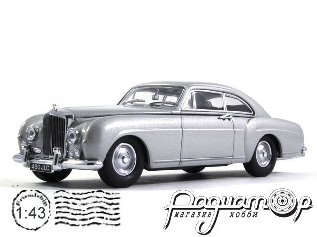 Bentley S1 Continental Fastback (1956) BCF001