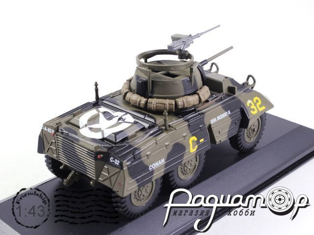 Ford M8 Armored Car 2nd Armored Division Avrandches (France) (1944) EX09