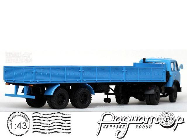 Полуприцеп МАЗ-5205А (1974) H856