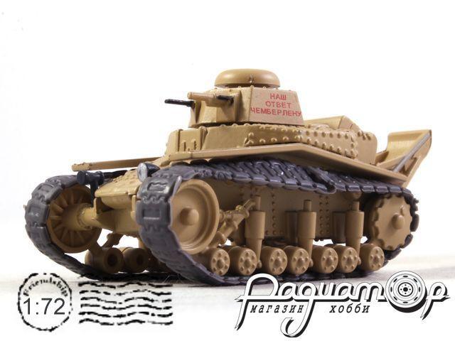 Русские танки №103, Т-18 (1925)