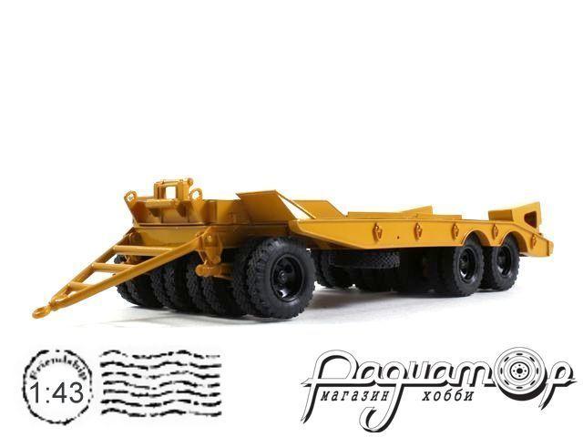 Прицеп-тяжеловоз ЧМЗАП-5208 (1950) TR07-Y