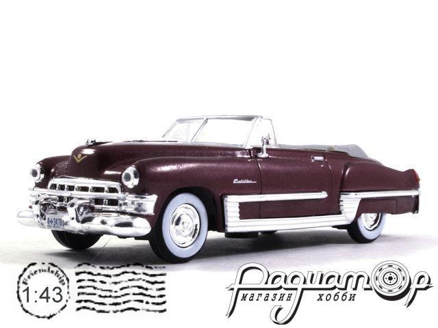 Cadillac Coupe de Ville (1949) LS50
