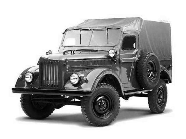 Модели автомобилей 1 43 масштаб советские Модельки авто