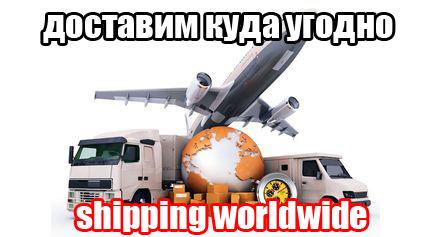 Доставка моделей в области всему миру
